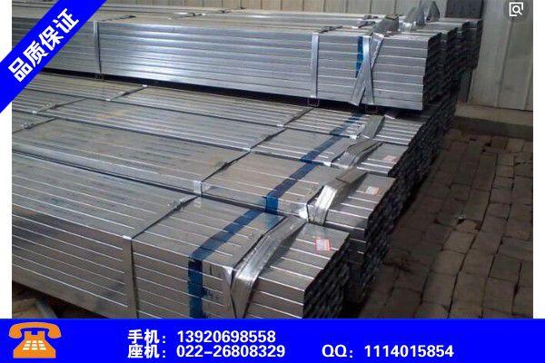 芜湖DN20镀锌管品种齐全
