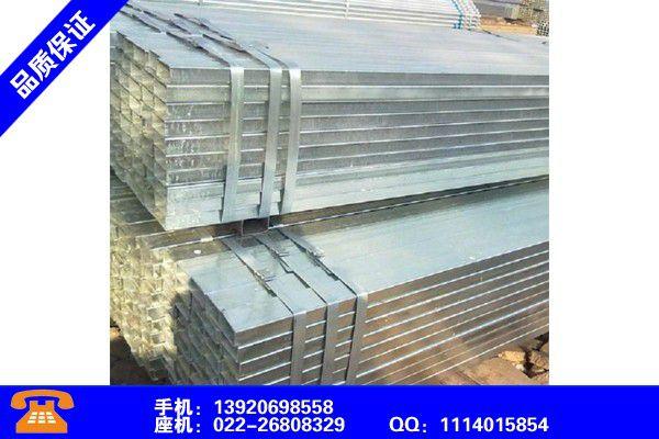 9090鍍鋅方矩管廠家dn25熱鍍鋅管歡迎點擊咨詢
