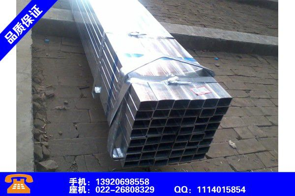 异型方矩管冷拔方矩管方矩钢管Q345B无缝方矩管定轧厂