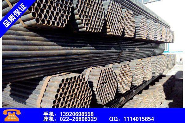 DN32镀锌管4060方矩管价格有效的创