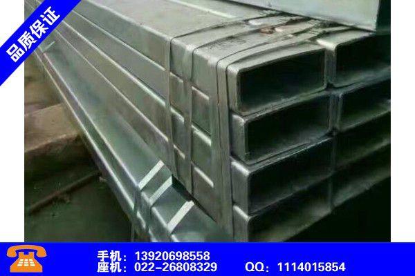 DN80镀锌管大口径方矩管厚壁方矩管厂家产品资讯