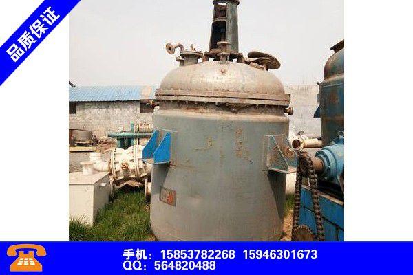 唐山滦县二手搪瓷反应釜质量检验报告