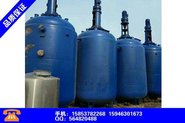 日喀则吉隆二手搪瓷双锥干燥机生产供应