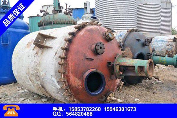 天津滨海新二手真空冷冻干燥机制造商