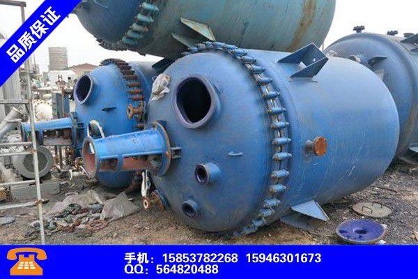 揭阳惠来回收二手隔膜压滤机企业产品