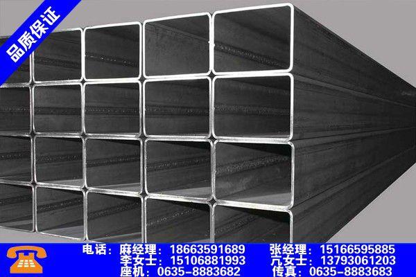 四川遂宁无缝方管常用规格表坚持追求高质量