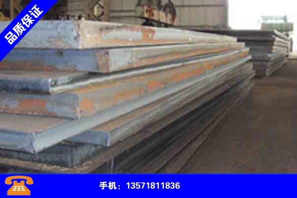 Chongzuo Ningming steel plate weight calculation formula millimeter market wind and waves