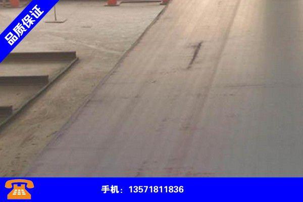 舟山嵊泗钢板厚度规格生产商