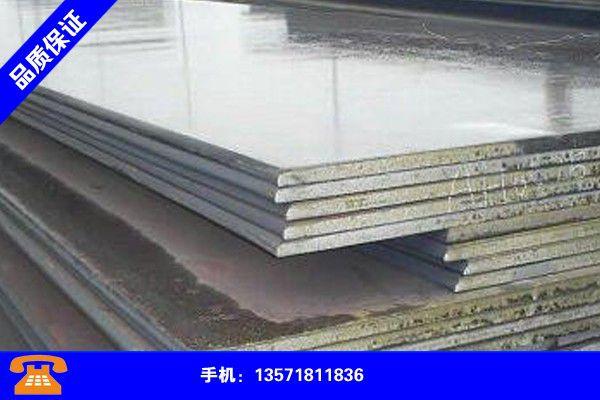 东营河口钢板生产地用途分类介绍