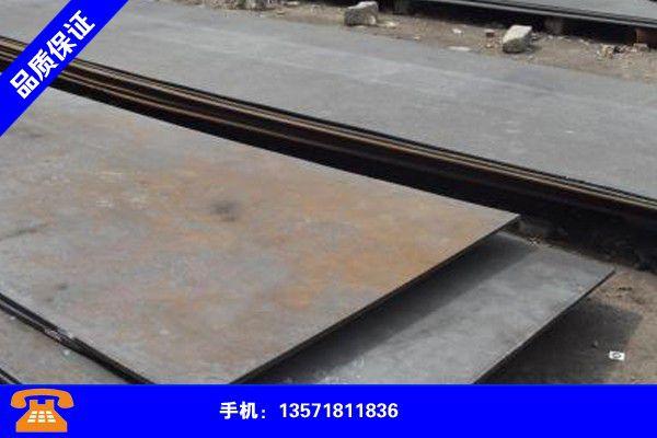 茂名电白钢板市场铁板尺寸质量