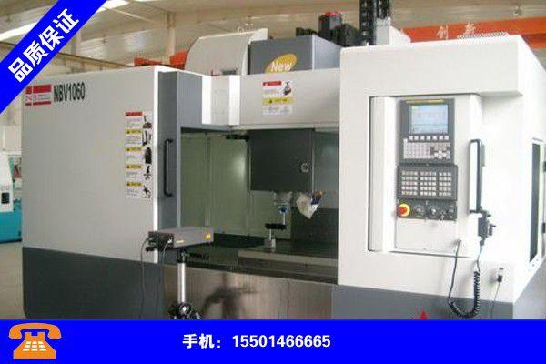 寧波鎮海數控機床發展歷程產品發展趨勢和新