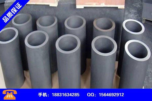 青島碳化硅石墨坩堝把握市場