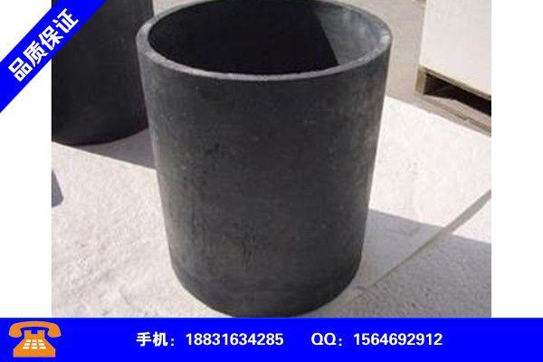 韶關南雄熔鋁石墨坩堝行業市場