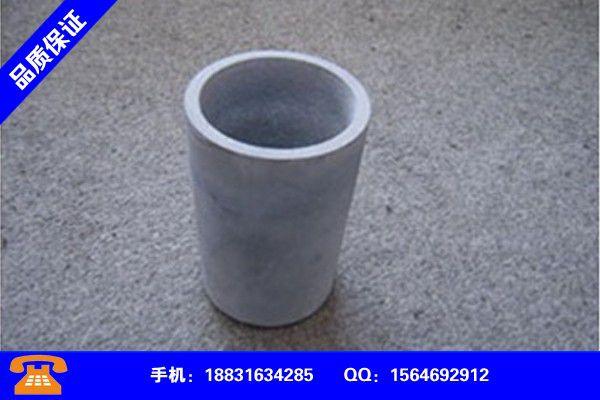临汾侯马石墨坩埚尺寸规格生产