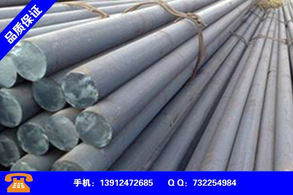 Suzhou Wuzhong 35CrMnSiA round rods buy with confidence