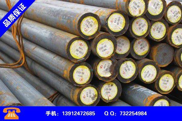 滄州泊頭圓鋼的代表符號招商信息