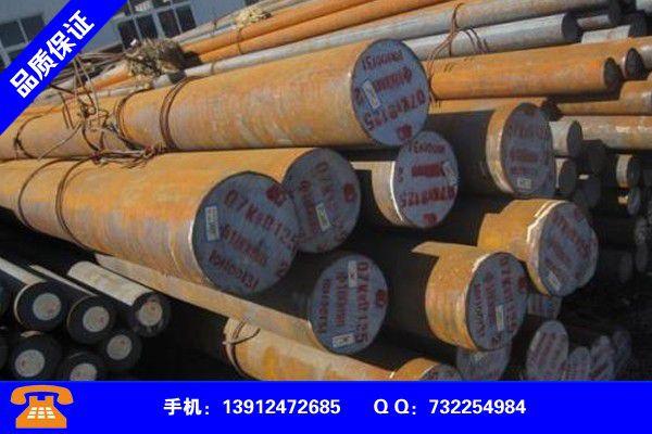 南通如東Q345D低合金圓鋼批發市場