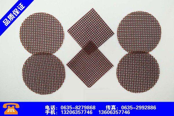六安霍邱鑄造過濾網片后處理厚積而薄發