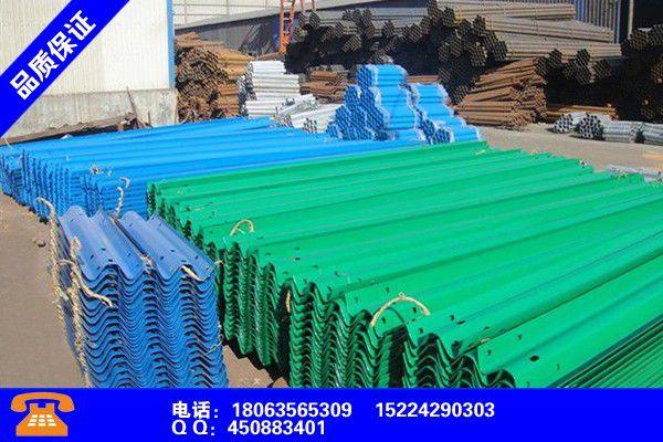 剑河高速波形护栏标准尺寸占地面积
