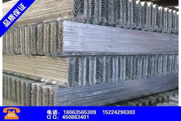 楚雄彝族高速波形护栏规范产品的广泛应用情