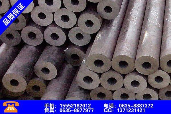 内蒙古阿拉善盟厚壁无缝管规格表重量产品使