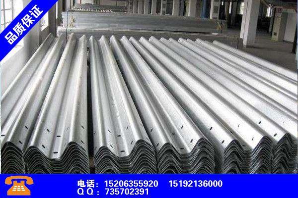湘潭韶山波形護欄板安裝高度指導報價