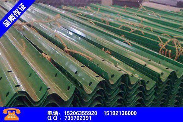 湛江坡頭波形護欄板安裝施工信譽保證