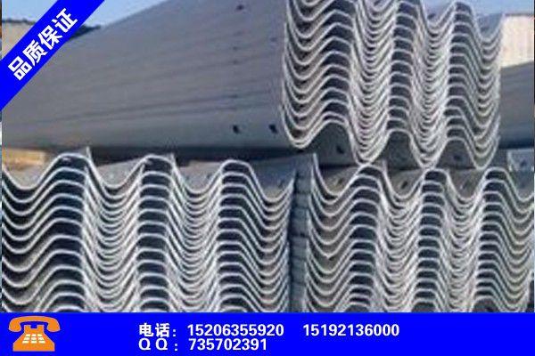 武汉江汉波形护栏板规范业绩良好