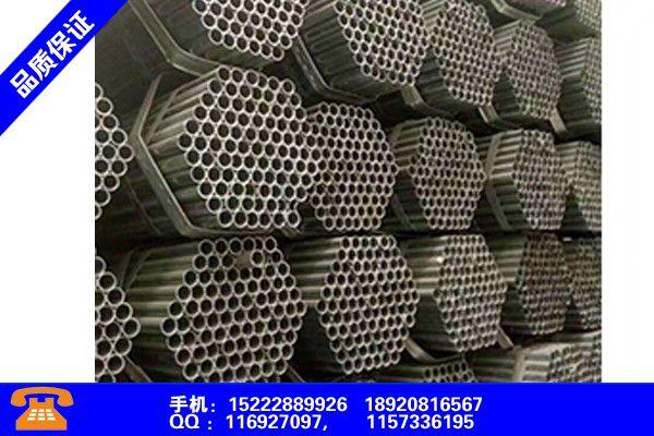 吴忠盐池1.5寸*3.25mm铁管发货速