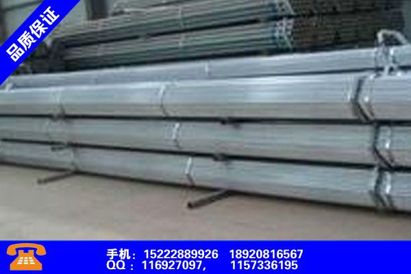 延安延长1.5寸热镀锌钢带方管批发各类产