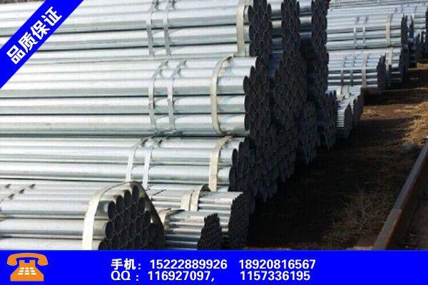 牡丹江海林镀锌管单价商品介绍