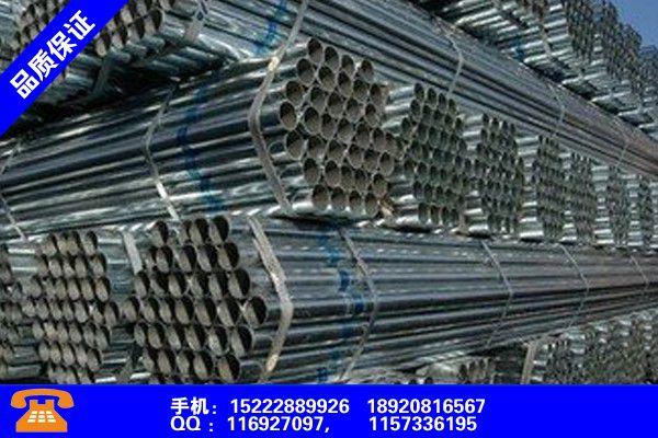 内蒙古赤峰1.5寸*3.25mm铁管价格