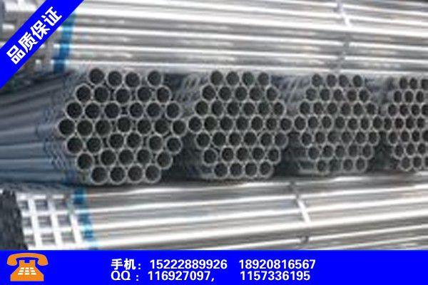 镀锌管尺寸规格表图锌钢管面包管报价