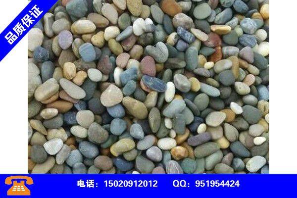 百色右江鹅卵石加工产业形态是什么