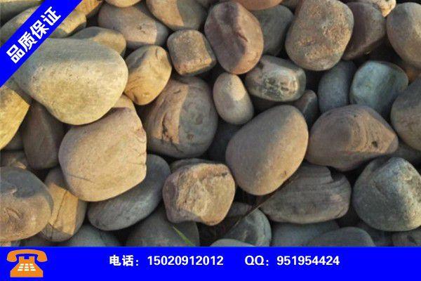 重庆巫溪鹅卵石用处促销