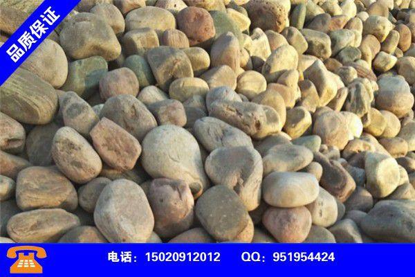 甘孜藏族德格鹅卵石3-8多少钱一吨品质保