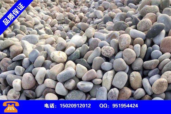 乌鲁木齐天山鹅卵石玉石价格小幅波动