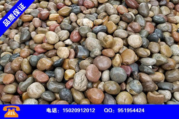 河南信阳鹅卵石厂家行业战略机遇