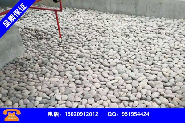 南宁武鸣鹅卵石深加工质量标准