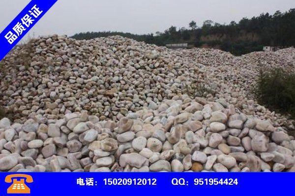 锦州北镇鹅卵石和玉石的区别执行标准