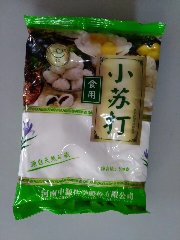 武昌区柠檬酸几齿