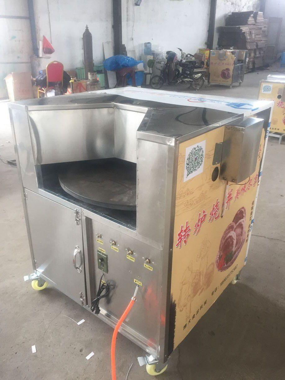 西峡县贴烧饼机