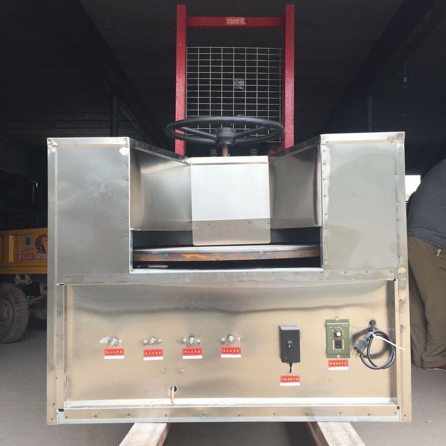 南芬区转炉烧饼机生产厂家
