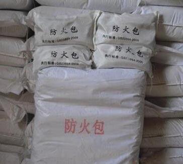 峰峰矿区防火涂料包轻工多少钱一平米