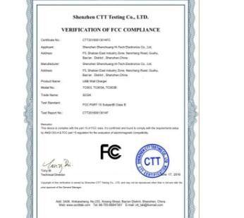 东川区iso9000 管理体系认证