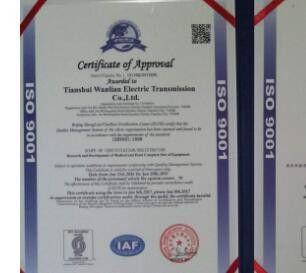 桥西区iso9000管理体系认证