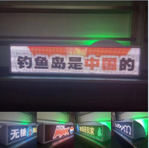 惠民县led全彩显示屏电压