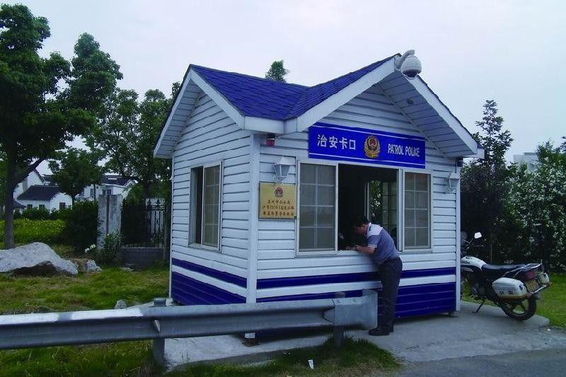 柳河县关于治安岗亭申购的函