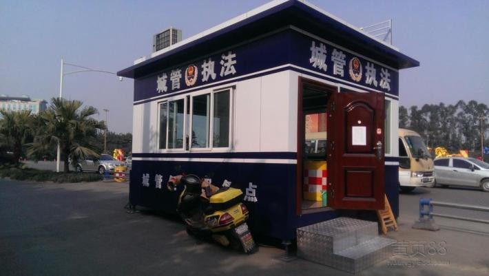 庆云县如何申请治安岗亭
