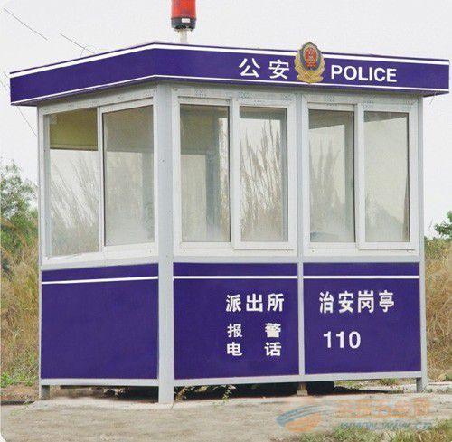 清原满族自治县不锈钢治安岗亭